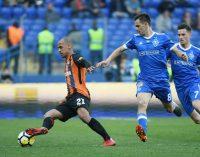 Динамо виграло Суперкубок України