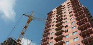 В Украине заработала новая единая база данных оценки недвижимости