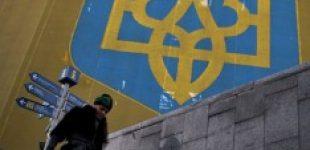 Украина занимает 131 место в рейтинге инвестиционной привлекательности в 2018 году