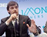 Кабмин отказался от планов поднять экономику за 5 лет на 40%, — депутат