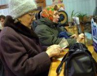 Украина задолжала жителям Донбасса более 40 млрд