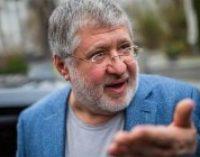 Коломойский пишет темники для Геруса, — политтехнолог