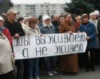 Застой российской экономики побил антирекорд СССР