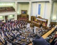 Депутаты требуют проведения консультаций с Еврокомиссией по законопроектам об изменениях на рынке электроэнергии