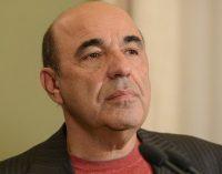 Нардеп Рабинович о переговорах в Париже: Мы ждали прорыва, а получили декларацию о намерениях