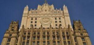 МИД РФ считает, что закон Украины о среднем образовании дискриминирует русский язык