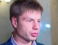 Нардеп Гончаренко ожидает внесения Зеленским в декларацию его поездки в Оман