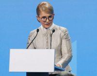 Нынешняя власть продолжает вгонять Украину в долговую яму — Тимошенко