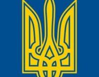 МИД Украины требует исключить изображение Трезубца из британского «Руководства по противодействию экстремизму»
