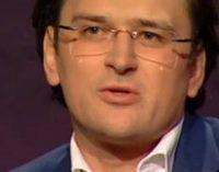 Украина хочет актуализировать Соглашение об ассоциации с ЕС — Кулеба