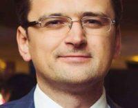 На Совете ассоциации Украина-ЕС хотим услышать об уровне амбиций ЕС относительно Украины — Кулеба