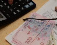 «Батькивщина» предлагает штрафовать поставщиков коммунальных услуг за завышенные цифры в платежках