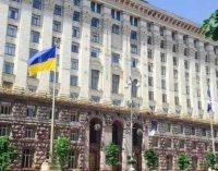 Экс-директор «Киевавтодора» Густелев назначен заместителем главы КГГА