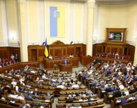 Законопроект изменений в Конституцию по децентрализации планируют внести в Раду до 20 марта, проголосовать за него– до 5 сентября