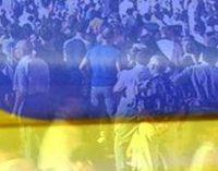 Уровень доверия украинцев к президенту, Раде и Кабмину за полгода существенно снизился – опрос