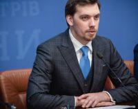 Кабмин Украины против ретроспективного пересмотра правил по «зеленым» тарифам и ищет компромисс с инвесторами — премьер