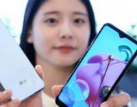 LG выпустила смартфон LG Q51