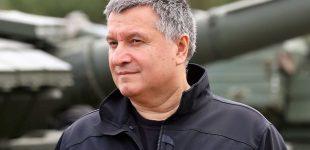 Аваков обсудил с главой департамента Госдепа США эскалацию Россией ситуации на Донбассе