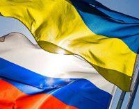 Россия впервые с 2012 года назначила постоянного торгпреда на Украине